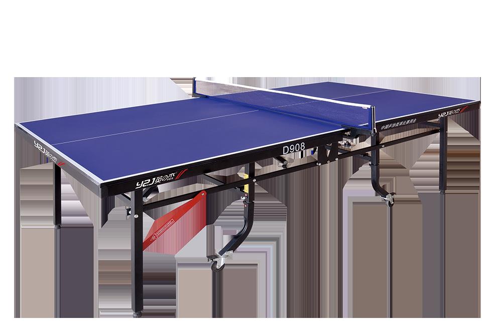 D908双折式移动乒乓球台