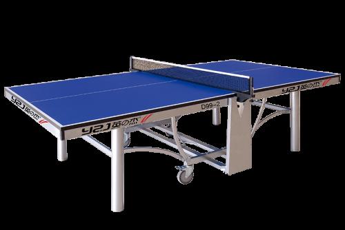 天津D99-2双折式移动国际比赛球台