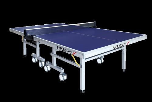 张家港D99-5单折式国际乒联认证球台